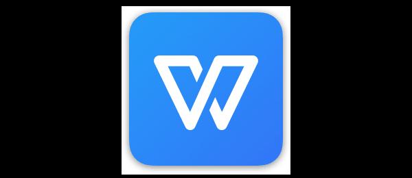 WPS Office 简单创造不简单,个性化的办公软件