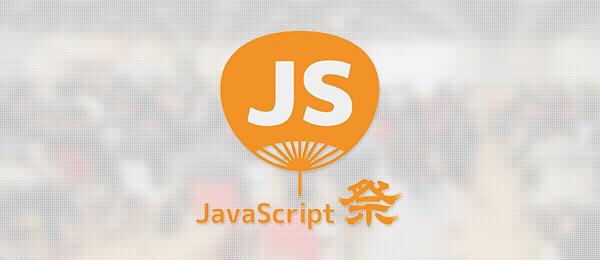 长乐未央 ECMAScript 6(es6)教程